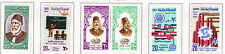 Egypt Teachers Flags Industry set of 6 stamps 1968 MLH