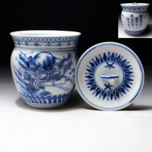$YB47: Japanese Tea Ceremony Mizusashi, Water Container, Kyo ware by Seifu Yohei