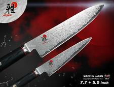 """MIYABI by ZWILLING J.A. CMV60 Core Damascus 7.7"""" Gyutoh & 5"""" Shotoh knife Set"""