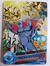 Carte Dragon Ball Z DBZ Dragon Ball Heroes Galaxy Mission Part SP #GPB-17 Gold