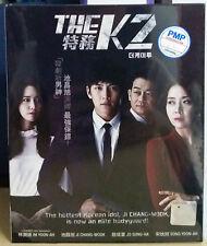Korean Drama DVD: The K2 Complete English Subtitle Box Set