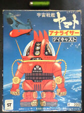 70s Nomura Yamato Analyzer Chogokin Godaikin Diecast Popy Shogun DX
