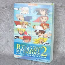 RADIANT MYTHOLOGY 2 Tales of The World Complete Guide Art Book NM12*