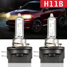 2x H11B Halogen 55W 12V Low-Beam Headlight Car Bulbs Lights Yellow Xenon Lights