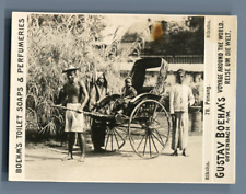 "Malaysia, Penang, Riksha  Vintage silver print. Photo from the Series ""Gustav Bo"