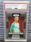 Hottest Panini Prizm World Cup Soccer Cards 71