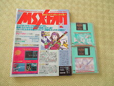 >> msx fan December 1993 january 1994 magazine issue magazine japan original! <<