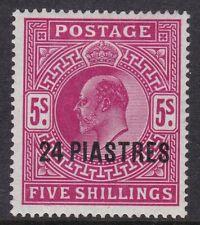BRITISH LEVANT 1902-05 24pi ON 5s MINT, CAT £32