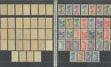 Andorra - MH Stamps D59