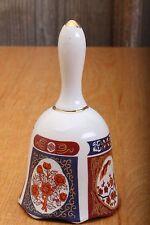Asian Pattern Bell Vintage