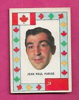 RARE 1972-73 OPC TEAM CANADA JP PARISE  CANADA CUP CREASED CARD (INV# A9201)