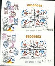 Spain Edifil # 2664/2665 (o) FDC Set Futbol / fussball / football World Cup 1982