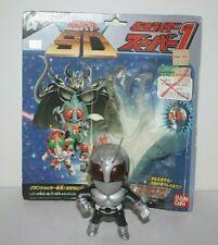 Bandai 1991 Masked Rider Mighty Rider Collection SD Kamen Masked Rider Super 1
