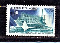TIMBRES DE FRANCE  ANNEE 1966  Y.V. N°1519  NEUF SANS CHARNIERE