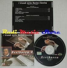 CD BEETHOVEN I 2000 I GRANDI DELLA MUSICA CLASSICA anton nanut pesek lp mc dvd