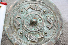 "Chinese bronze mirror - Four fishes- 4""=94 mm, Western Han Dynasty, 206 BC – 9"