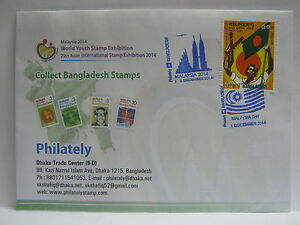 World Youth Stamp Exhibition WYSE Bangladesh First Day Cover FDC 2014