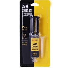 4ml Universal Epoxy Resin AB Glue Strong Adhesive Repair Glass Ceramics Plastic