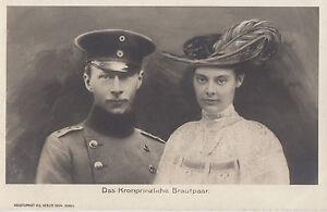 FOREIGN ROYALTY : Das Kronprinzliche Brautpaar RP-ARISTOPHOT