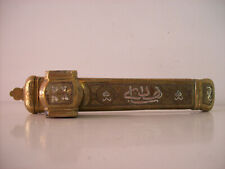 Encrier plumier XIXème Ottoman en bronze