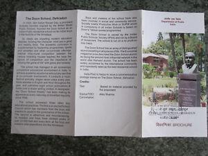 India - 2010 Doon School Dehradun - stamp + first day cancel on Brochure