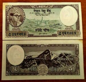 NEPAL 5 RUPEES P-13 1961 MT. EVEREST STUPA KING Sign 8 MONEY NEPALESE BANK NOTE