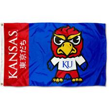 Kansas Jayhawks Kawaii Japan Mascot 3x5 Banner Flag