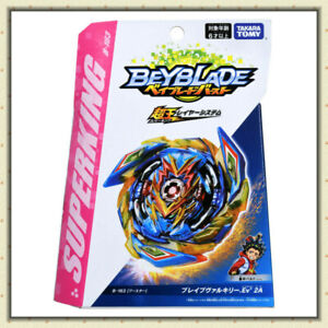 Beyblade Burst SuperKing Booster B-163 Brave Valkyrie.Ev' 2A b163➟
