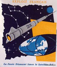 SATELLITE D1 Yt1476  FRANCE  FDC Enveloppe Lettre Premier jour