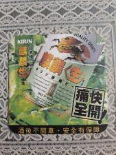 KIRIN beer COASTER 80pcs