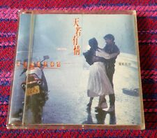 "Beyond ( HK Beyond ) ~ 天若有情 (3""CD) ( MT 1A2 ) ( Made in Japan ) Cd"