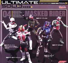 Ultimate Solid Kamen Maseked Rider 4 Gashapon Full Complete Set Bandai Figure