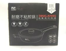 "DINGJIANG Nonstick 11.8"" Cast Aluminum Wok/Stockpot/Skillet/Grill Pan with Lid"