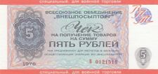 Ussr Check Vneshposyltorg 5 rubles 1976 for military trade Unc (24913)