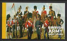 QE2 BRITISH ARMY UNIFORMS PRESTIGE BOOKLET DX40 2007 COMPLETE