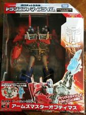 Transformers Prime AM-21 Arms Master  Optimus Prime Arms Micron Takara MISB NEW