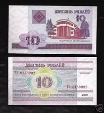 World Paper Money - Belarus 10 Rublei 2000 @ Crisp UNC