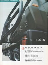 Shaanqi SX2300 8x8 military truck (Steyr made in China) _2002 Prospekt Brochure