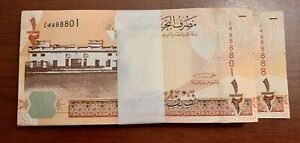 Bahrain 1/2 Dinar, 2006 P-25 Banknote 100 Sequential Fancy Number Bundle 888888