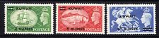 KUWAIT 1950/5 George VI SG90/2 3 high values of set of GB opt - m/mint cat £100+