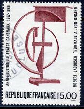 STAMP / TIMBRE FRANCE OBLITERE N° 2551 TABLEAUX / ART //