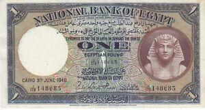 EGYPT 1 EGP POUND 1948 P-22 SIG/ NIXON small SERIES 119 AU/UNC