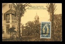 Africa France Cols Afrique Equatoriale Cameroun DOUALA Catholic Church PPC 1923