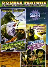 Yongary, Monster From The Deep / Monster From A Prehistoric Planet (DVD)