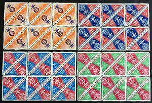 HAITI Malaria Triangulars Blocks MNH (48 Stamps) LA10