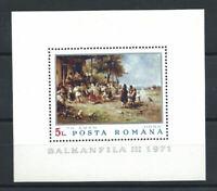 """Roumanie Bloc N°85** (MNH) 1971 - Tableau """"La Hora"""" de Théodore Aman"""