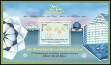 India 2017 Belarus Joint Issue diplomatic relations Temple miniature sheet