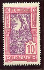 STAMP / TIMBRE COLONIES FRANCAISES TUNISIE COLIS POSTAUX NEUF N° 12 *