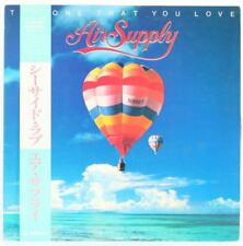 Air Supply, The One That You Love  Vinyl Record/LP *USED*