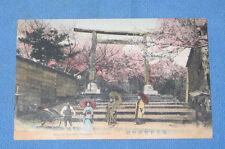 Vintage Hand Tinted Postcard - Cherry Blossoms Iseyama Yokohama - FREE SHIPPING